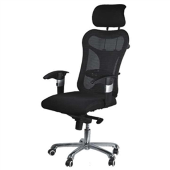 Dc9105 - Director Chair