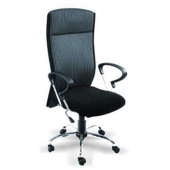 Ec9204 - Executive Chair
