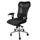 Ec9207 - Executive Chair
