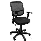 Ec9209 - Executive Chair