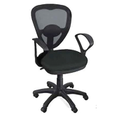 Ec9210 - Executive Chair