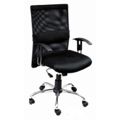 Ec9214 - Executive Chair
