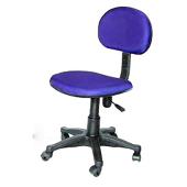 Cc9410 - Computer Chair